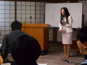 30周年記念事業者向け研修